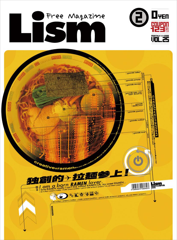 2006年2月号