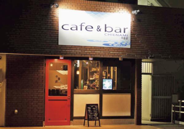 ランチもカフェも居心地のよい駅前カフェバー