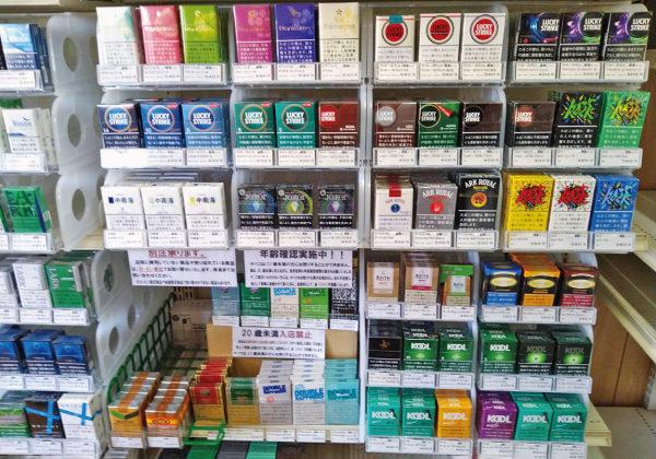 たばこ屋 蛍 汐見町店